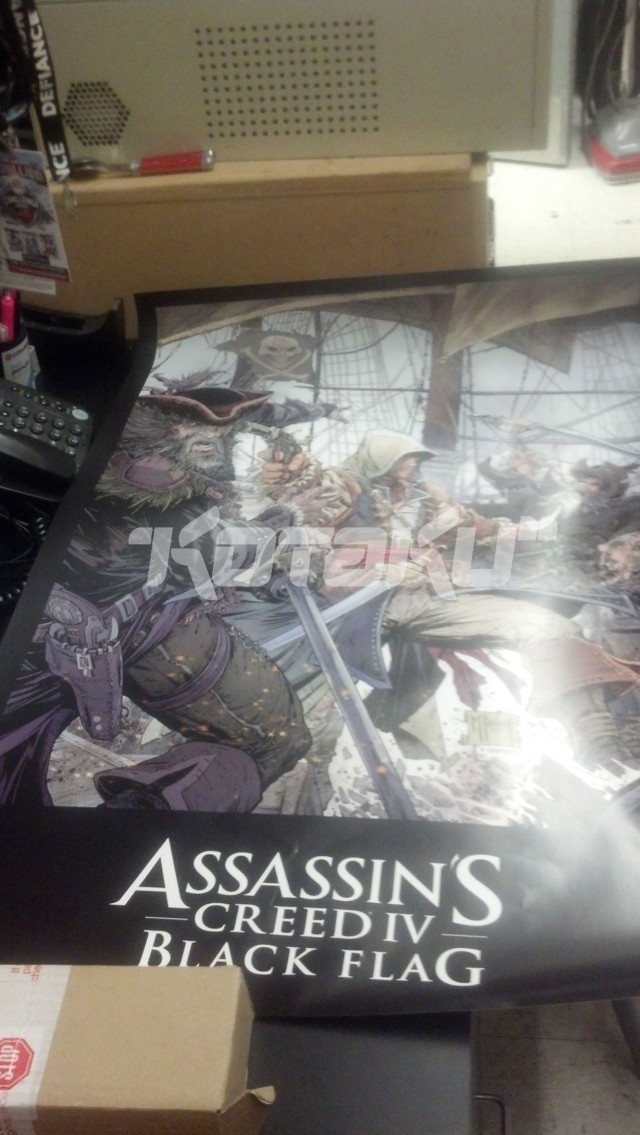 Assassin's Creed 4 Black Flag Leaked