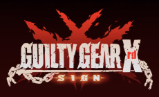 guiltygear