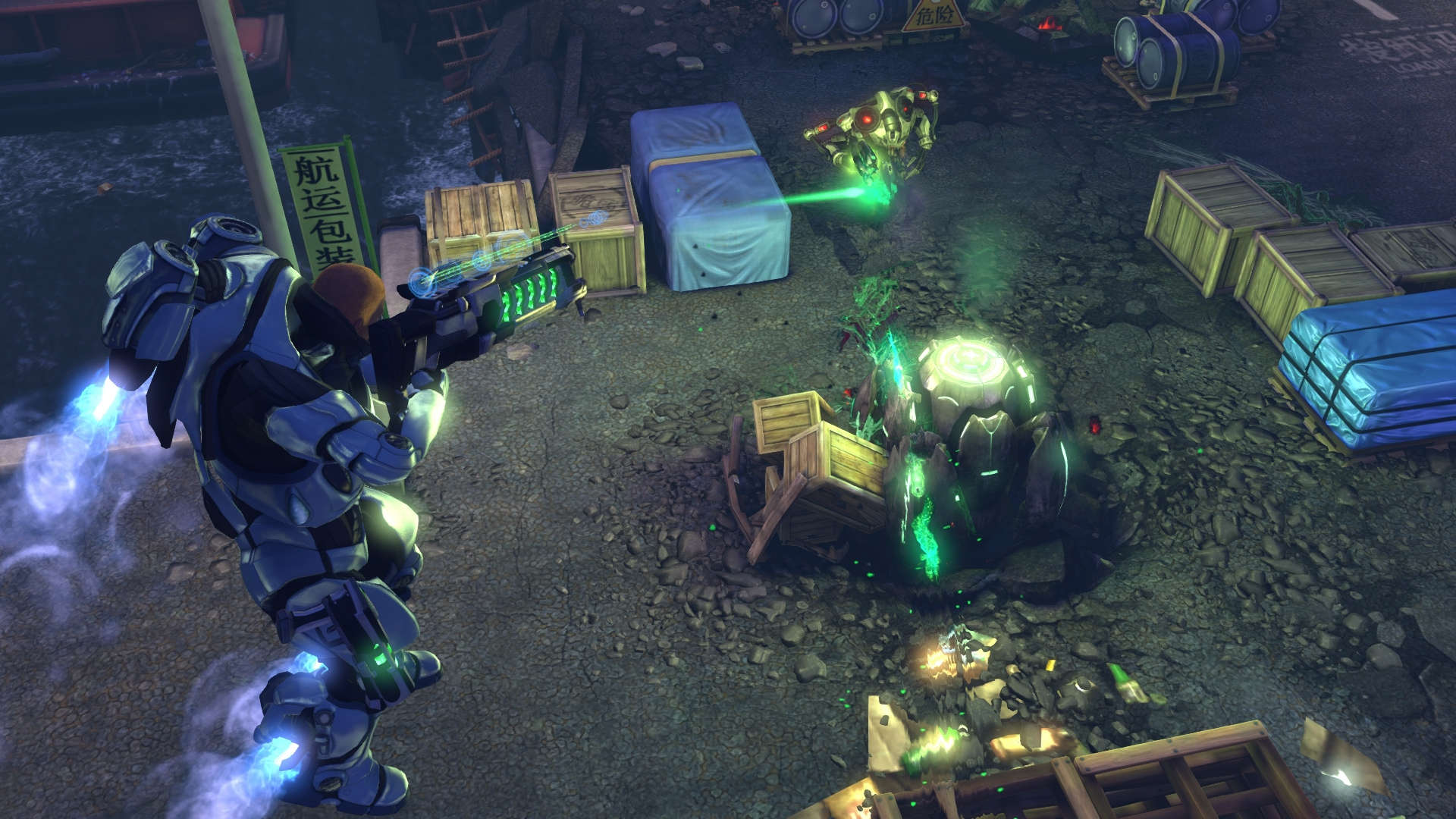 Gallery images and information: xcom enemy within logo
