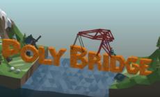 poly_bridge